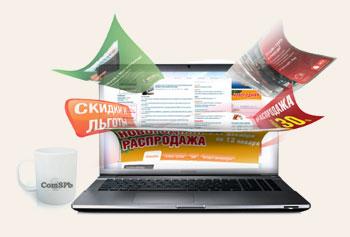Разработка дизайна баннера для сайта